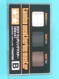タミヤ ウェザリング No.87080 ウェザリングマスターBセット (スノー・スス・サビ)
