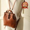 本革 リュック レザー 牛革 レディース リュックサック 可愛い バッグ 女性 ギフト 旅行 通勤 リュック 軽量 軽い 新品