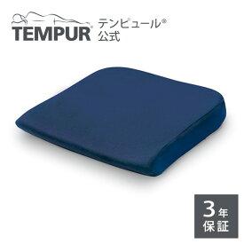 テンピュール シートクッション オフィスチェア用 3年保証 ダークブルー