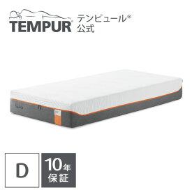 【 送料無料 】 テンピュール オリジナルエリート25 ( D ) ダブル 10年保証 厚さ25cm | 正規品 セール マットレス ベッドマットレス ベッドマット 快眠 安眠 体圧分散 腰 ダブルマット ダブルマットレス ベットマット ベッド tempur