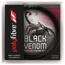 【12Mカット品】ポリファイバー ブラックヴェノム(1.15/1.20/1.25/1.30mm) 硬式テニスガットポリエステル ガットPolyfibre Black Venom (1.15/1.20/
