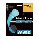 【12Mカット品】ヨネックス ポリツアースピン(1.20mm/1.25mm) 硬式テニス ポリエステル ガット(Yonex Poly Tour Spin )PTGSPN
