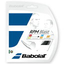 【12Mカット品】バボラ RPMブラスト(120/125/130/135)硬式テニス ポリエステル ガット (Babolat RPM Blast)241091/...