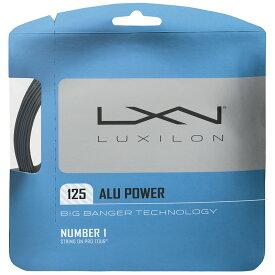 【12Mカット品】ルキシロン アルパワー (1.15 / 1.20 / 1.25 / 1.30mm) 硬式テニスガット ポリエステルガットLuxilon BB ALU Power String