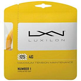 【12Mカット品】ルキシロン 4G(1.25/1.30mm) 硬式テニスガット ポリエステルガットLuxilon 4G WRZ9901