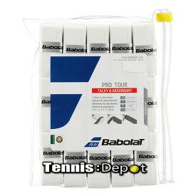 【30本入】バボラ プロツアー オーバーグリップテープ【ホワイト】 657002 (Babolat Pro Tour 30Pack)