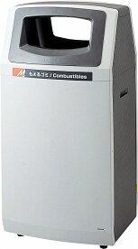 業務用 資源回収 デザイン リサイクルボックス アークライン(L-1・L-2・L-3)もえるゴミ ビン・カン ペットボトル 山崎産業 YW-140L-PC YW-141L-PC YW-142L-PC