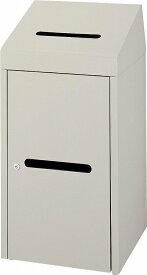 業務用 書類回収 機密文書回収ボックス A4 山崎産業 YW-169L-ID