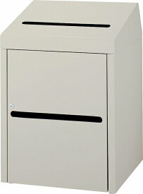 業務用 書類回収 機密文書回収ボックス A3 山崎産業 YW-170L-ID