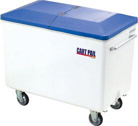 業務用 ゴミ箱 カートペール CP-800【本体のみ】 山崎産業 YD-149-PC