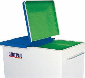 業務用 ゴミ箱 カートペール CP-450 フタ 山崎産業 YD-151-PC-OP