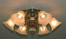 AKL204-H6-833 アカネライティング スペイン製SeriesA 陶器 833ガラス6灯 直付シャンデリア  [白熱灯][8〜10畳]