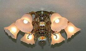AKL204-H6-922 アカネライティング スペイン製SeriesA 陶器 922ガラス6灯 直付シャンデリア  [白熱灯][8〜10畳]