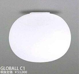 GLOBALLC1 FLOS GLO-BALL C1 グローボール シーリングライト [白熱灯]