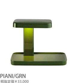 PIANIGRN FLOS PIANI/GRN ピアニ テーブルスタンド [LED][グリーン]