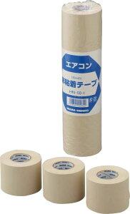 HN-50-I 因幡電工 空調機器用 配管化粧カバー 非粘着テープ [アイボリー] あす楽対応