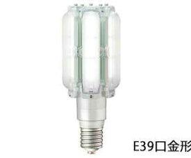 LDTS87N-G-E39B 岩崎電気 EYE アイ レディオック LDTS87N-G-E39B LEDライトバルブ87W 垂直点灯 電源ユニット別売 [LED昼白色][E39口金]
