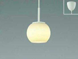 あす楽対応 AP38356L コイズミ照明 Picica ピチカ フランジタイプコード吊ペンダント [LED電球色]