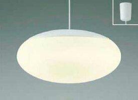 あす楽対応 AP44867L コイズミ照明 KUMO 雲 調光・調色タイプ コード吊ペンダント [LED][〜10畳]