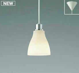あす楽対応 AP47856L コイズミ照明 ペンダントライト [電球色][LED][白熱球60W相当]