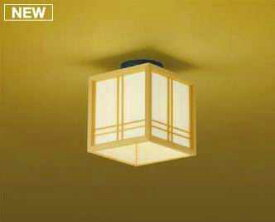 あす楽対応 AH47546L コイズミ照明 和風小型シーリングライト [電球色][LED][白熱球60W相当]