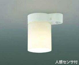 あす楽対応 AHE670262 コイズミ照明 人感センサ付 FineWhite 小型シーリングライト [LED電球色]