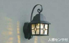 AU42403L コイズミ照明 人感センサ付 アウトドアポーチライト [LED電球色][ブラック] あす楽対応