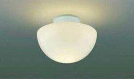 あす楽対応 AW41863L コイズミ照明 浴室灯 [LED電球色]