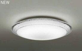 OL291354 オーデリック AQUA -ice- アクアアイス シーリングライト [電球色〜昼光色][LED][連続調光・調色][リモコン][〜6畳] あす楽対応