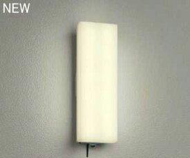 OG254833BC オーデリック CONNECTED LIGHTING 人感センサ付 アウトドアポーチライト [LED][Bluetooth]