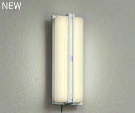 OG254835BC オーデリック CONNECTED LIGHTING 人感センサ付 アウトドアポーチライト [LED][Bluetooth]