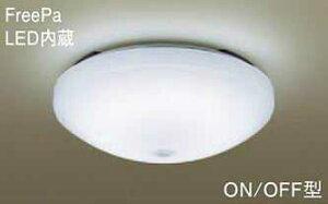 LGBC81022LE1 パナソニック FreePa ON/OFF型 内玄関・廊下用 人感センサー付シーリングライト [LED昼白色] あす楽対応