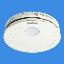 あす楽対応 SHK48455 パナソニック けむり当番薄型2種(電池式・移報接点なし)(警報音・音声警報機能付)