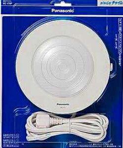 EC170P パナソニック 光るチャイム (電源コード付)
