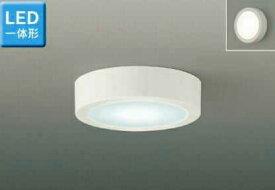 あす楽対応 LEDG87035N-LS 東芝ライテック 小形シーリングダウンライト [LED昼白色]