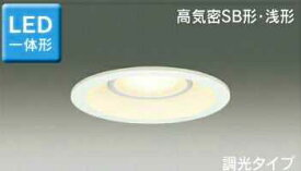 LEDD87000LW-LD 東芝ライテック [埋込穴φ100]60形 ダウンライト [LED電球色][バージンホワイト]