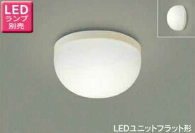 LEDG85902WN 東芝ライテック LEDG85902(W)N バスルームライト [LEDユニットフラット形][ランプ別売]