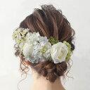 ヘッドドレス 髪飾り 「Flora」 花 ウェディング (ホワイト) フラワー ヘッドピース 白 【ウェディングドレス ヘア…