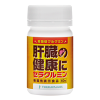 THERACURMIN for Liver Health