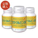 【定期購入3個】セラクルミン 30高吸収型クルクミン(ウコンの主成分)【ウコン】【健康食品】【サプリ】【送料無料】【あす楽対応】