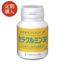 【定期購入】セラクルミン 30高吸収型クルクミン(ウコンの主成分)【ウコン】【健康食品】【サプリ】【送料無料】【…
