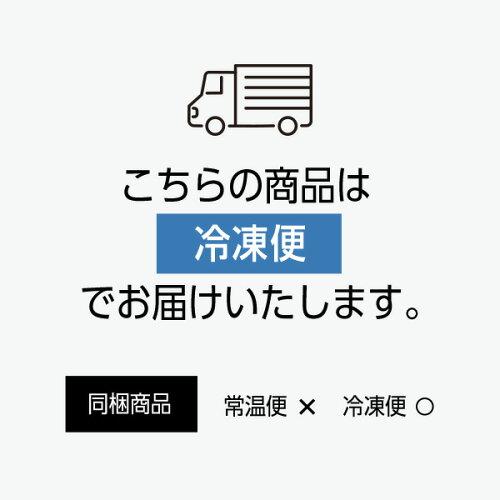 大人のセット6個(ラム酒×モンブラン×ママヒーロー各2個)