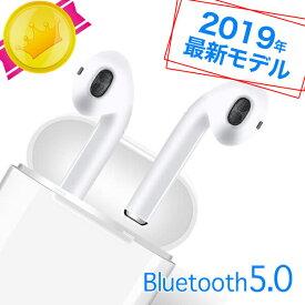 【送料無料】Bluetooth 5.0 ワイヤレスイヤホン トゥルーワイヤレス ホワイト 充電ケース付 i10-max 完全ワイヤレス ブルートゥース スマートフォンイヤホン コードレスイヤホン イヤフォン 両耳