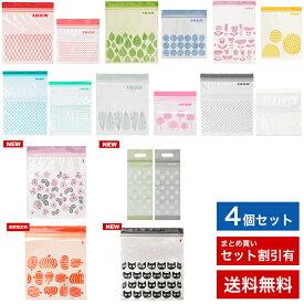 【送料無料】【IKEA (イケア)】4箱セット イースタード (ISTAD) プラスチック 袋 フリーザーバッグ ジップロック 通販 ジッパー 保存袋