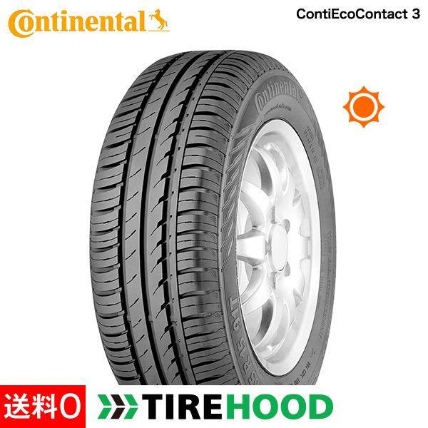 155/60R15 74T コンチネンタル ContiEcoContact(コンチエココンタクト) ContiEcoContact 3 タイヤ単品1本
