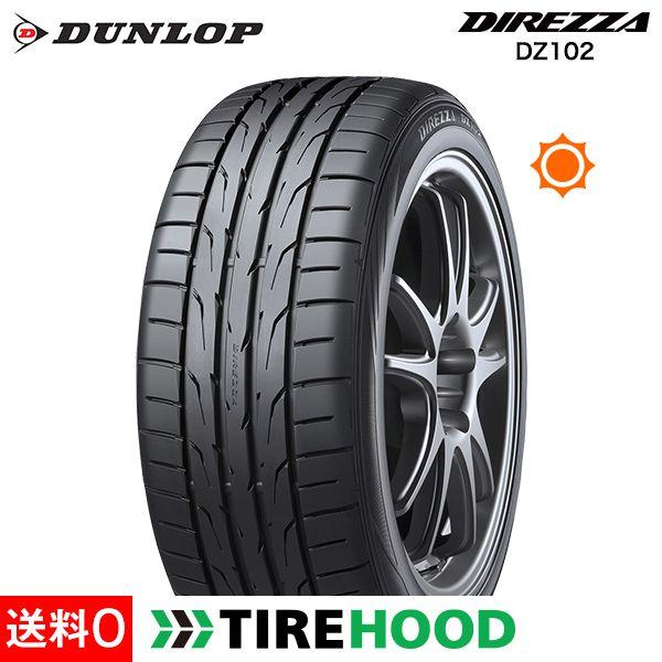 205/40R17 84W ダンロップ DIREZZA(ディレッツァ) DZ102 タイヤ単品1本