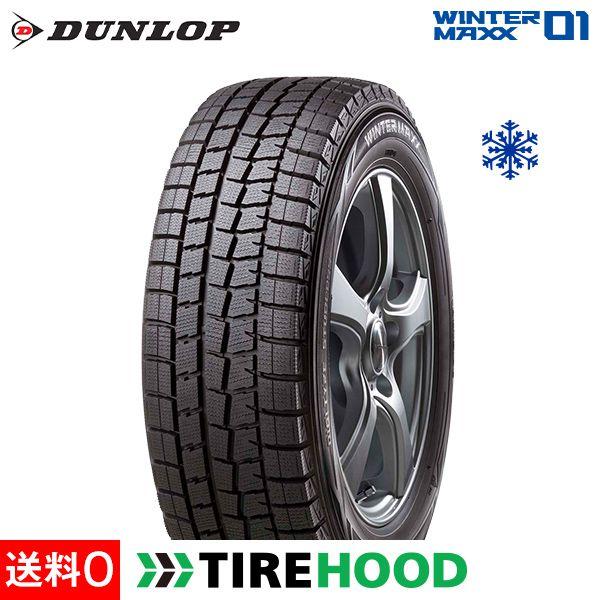 185/55R15 82Q ダンロップ WINTER MAXX(ウィンターマックス) WM01 スタッドレスタイヤ単品1本