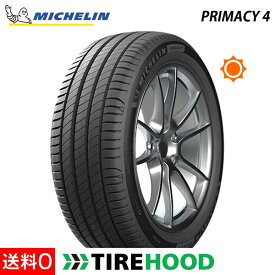 ミシュラン プライマシー PRIMACY 4 215/50R17 95W サマータイヤ単品4本セット | タイヤ サマータイヤ サマータイヤ4本 夏タイヤ 夏用タイヤ タイヤ4本 プリウスα