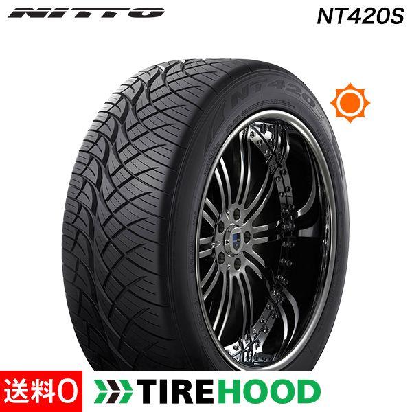 265/35R22 102W ニットー NT420S(エヌティーヨンニーマルエス) タイヤ単品1本