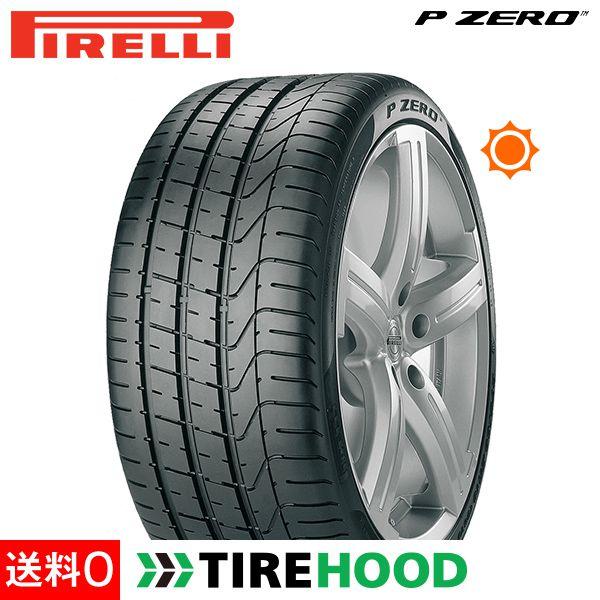 サマータイヤ ピレリ P ZERO ピーゼロ 205/40R18 86Y ARR (ALFA ROMEO承認タイヤ) タイヤ単品1本